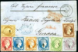 Greece 1861 Paris Printing Seven Colour Franking