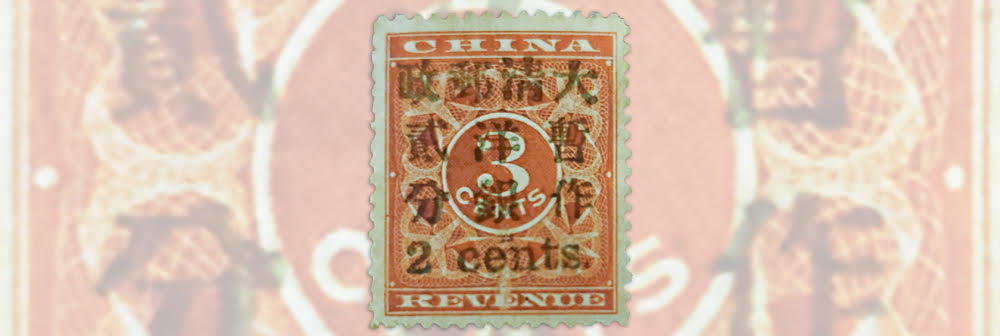 The 1897 Red Revenue 2c Green Surcharge